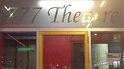 777 Theatre photo