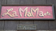 La MaMa Ellen Stewart Theatre photo